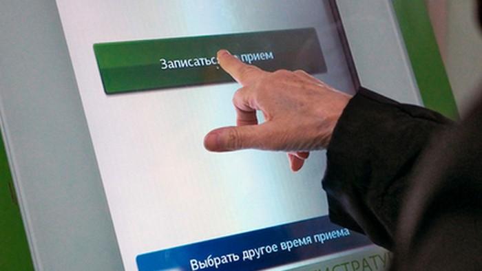 Российский пенсионер не дождался своей очереди в поликлинике и покончил с собой