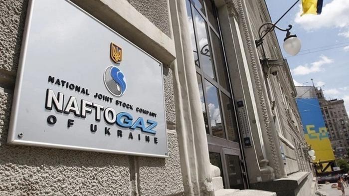 Нафтогаз перечислил почти 40 млрд грн в госбюджет