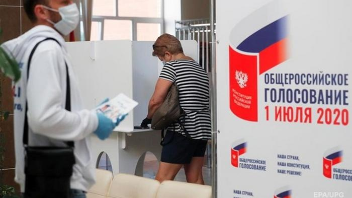 В России началось голосование за изменения в Конституцию