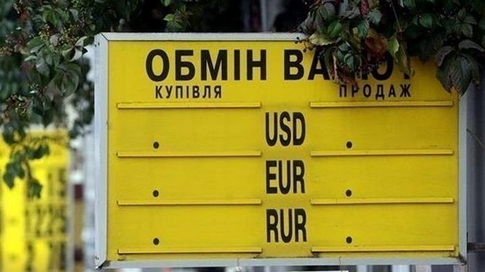 Курс наличного доллара превысил 27 гривен