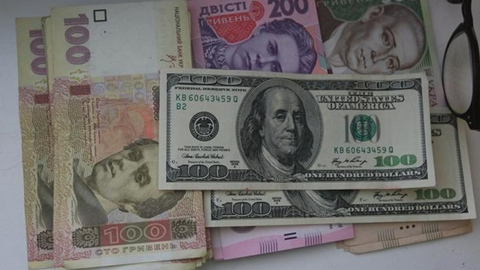 Минфин спрогнозировал курс доллара на конец года