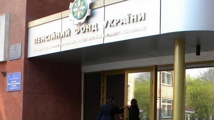 В Украине увеличилась средняя зарплата - ПФУ