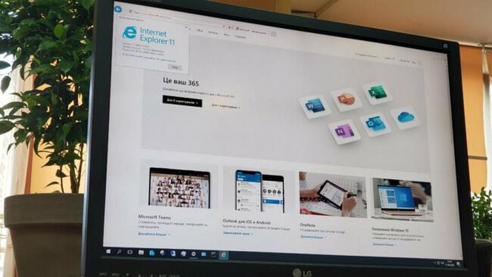 Microsoft навсегда отреклась от древнего Internet Explorer 11