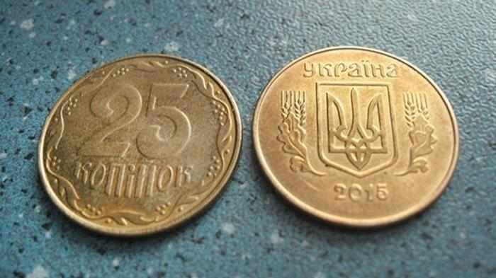 Нацбанк выводит из обращения еще одну монету