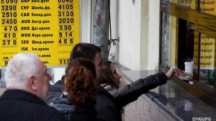 Курс валют на 7 апреля: гривна замедлила рост