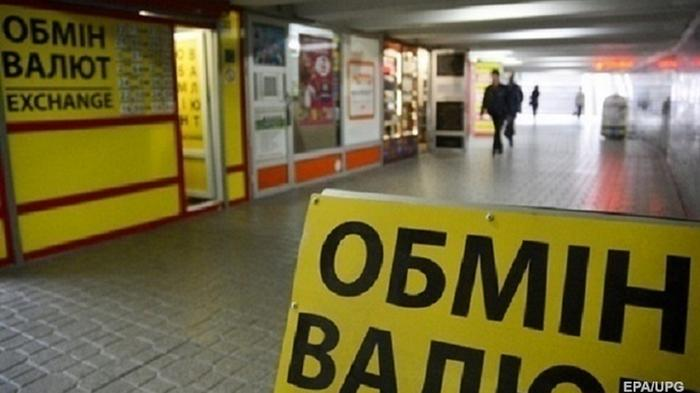 Эксперт озвучил прогноз по курсу доллара в Украине