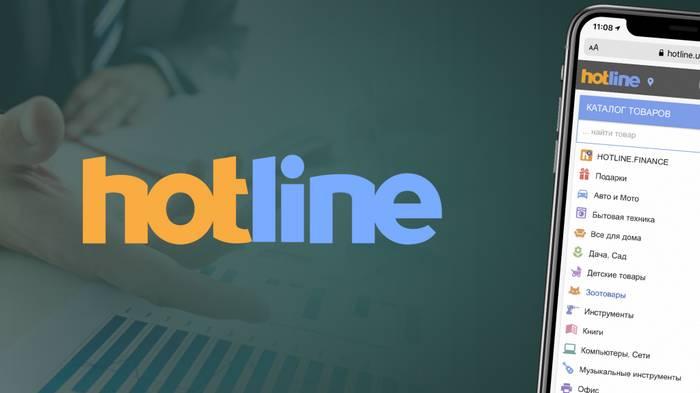 Что такое парсер цен на Hotline.ua и как это работает?