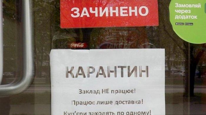 Шмыгаль национализировал карантин выходного дня