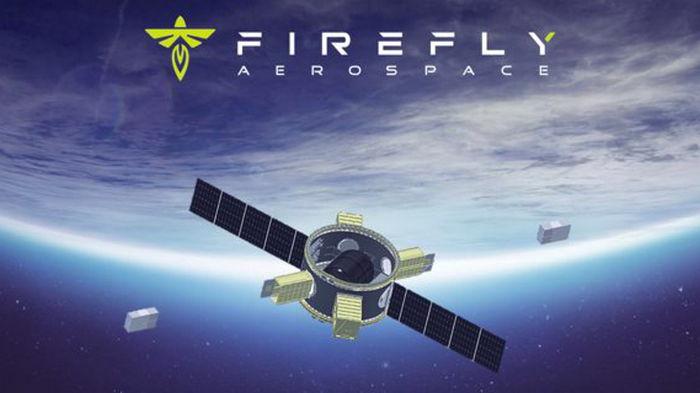 Компания Firefly Aerospace Макса Полякова протестировала систему удержания ракет