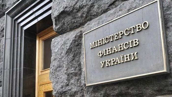 Украина за год продала гособлигаций на 382 млрд