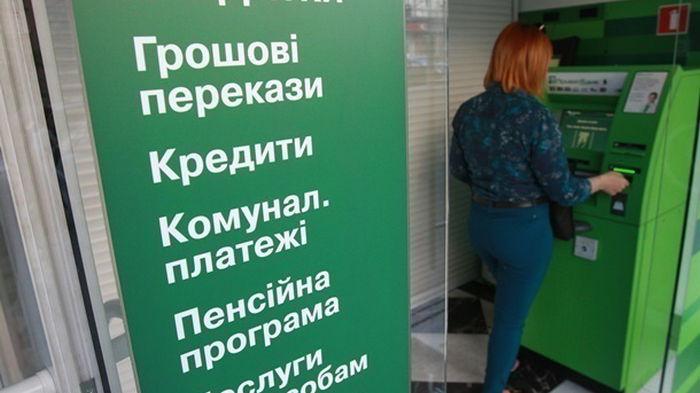 В Украине выдали доступных кредитов на 20 млрд