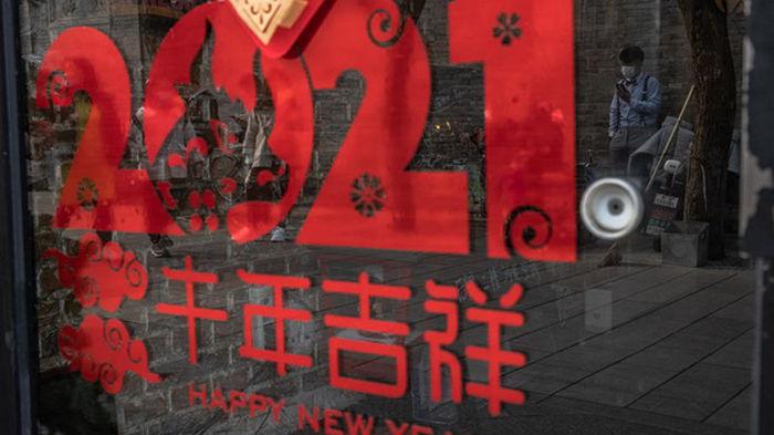 Китай готовится встретить лунный Новый год