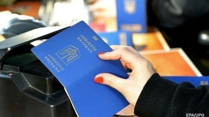 Украина улучшила позиции в рейтинге паспортов