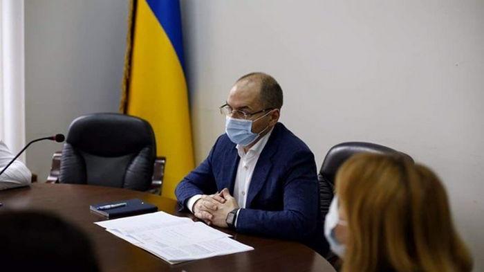 Полмиллиона доз вакцин прибыли в Украину — МОЗ