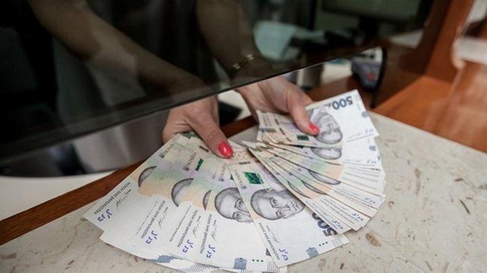 В Украине изменили требования к банковским договорам