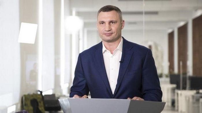 В Киеве возобновят прием документов на зачисление первоклассников