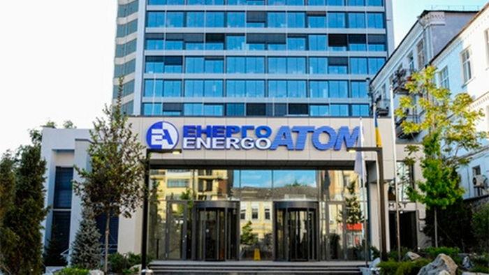 Энергоатом стал прибыльным второй квартал подряд