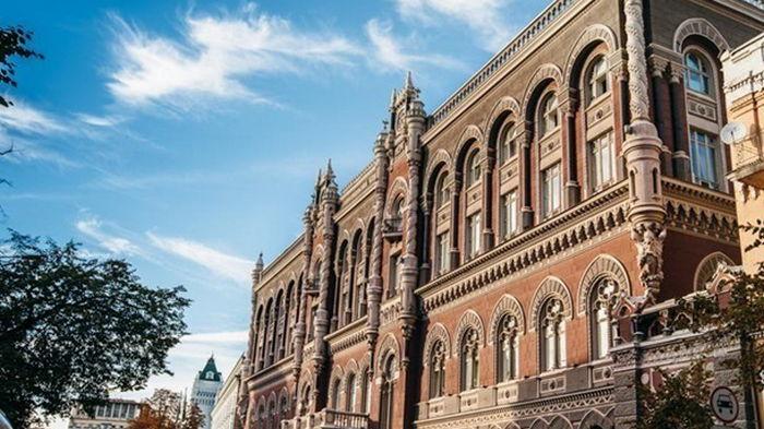 Иностранцы продолжают выводить деньги из Украины