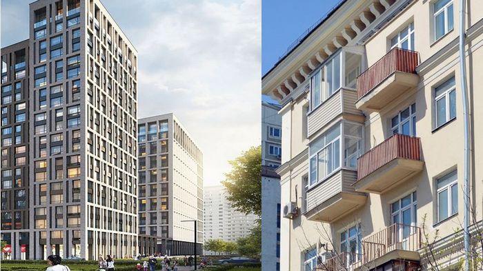 Покупка недвижимости: вторичка или новострой?