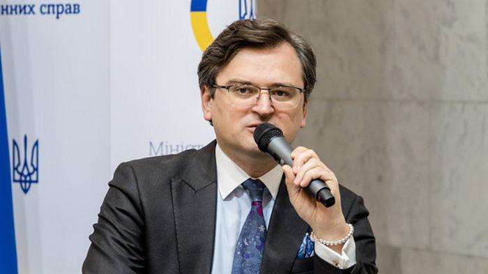Главы МИД Грузии и Молдовы посетят Украину 17 мая: обсудят евроинтеграцию