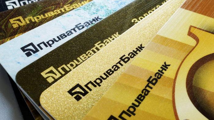 ПриватБанк упростил перевод денег на карточку