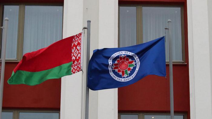 Беларусь решила закрыть свое посольство в Канаде
