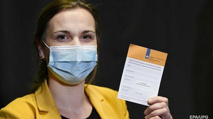 Первый миллион жителей ЕС получили паспорта вакцинации