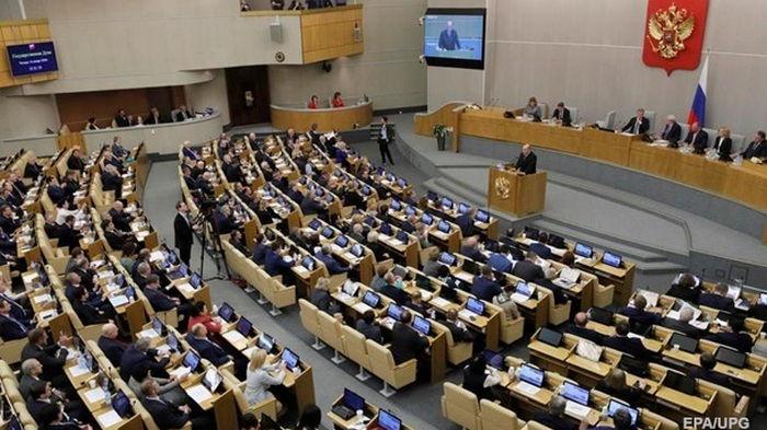 РФ ужесточила ответственность за участие в нежелательных организациях