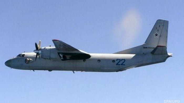 Найдены обломки самолета, пропавшего на Камчатке