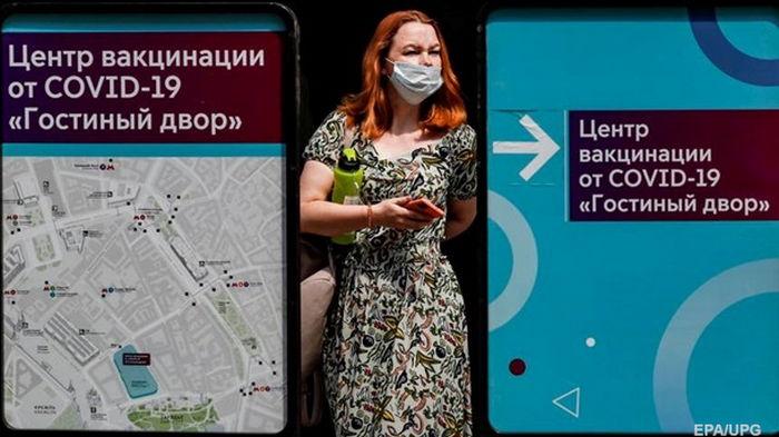 В России новый максимум случаев COVID-19 за полгода