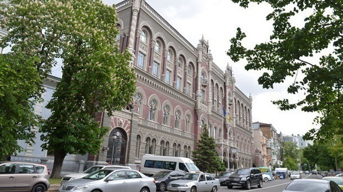 НБУ вернулся к покупке валюты на межбанке
