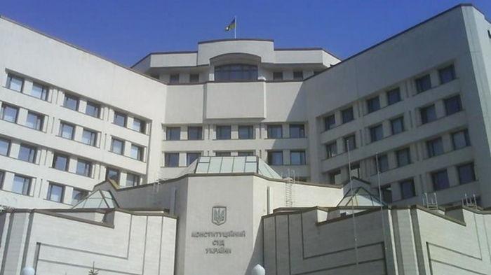 Нормы закона о Нацполиции признали неконституционными