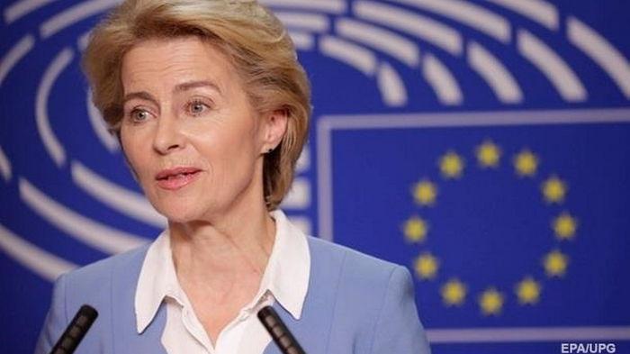 ЕС достиг важной цели по COVID-вакцинации – глава Еврокомиссии