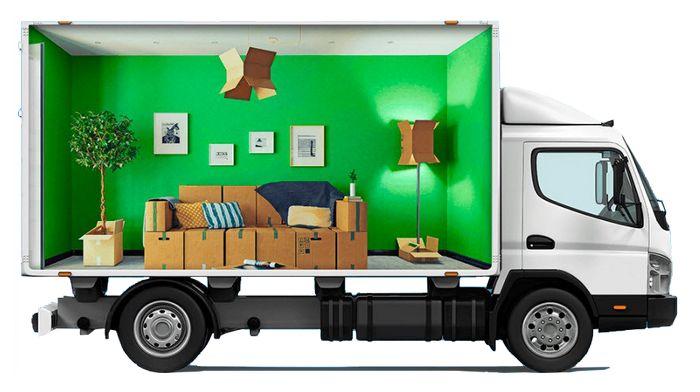 Удобная и быстрая перевозка грузов