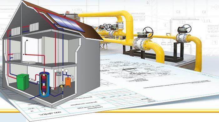 Проектирование газоснабжения: особенности