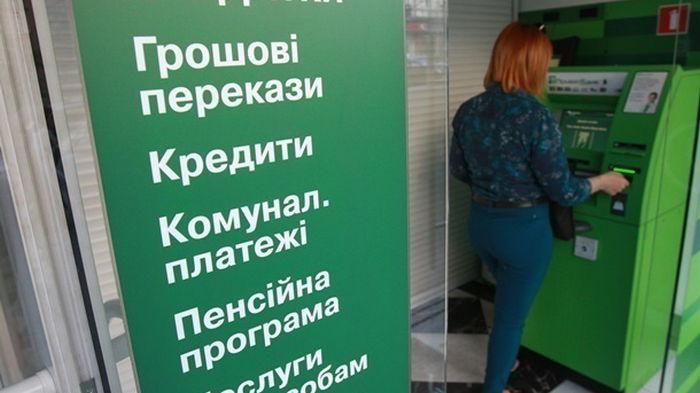 ПриватБанк приостановит работу банкоматов и терминалов