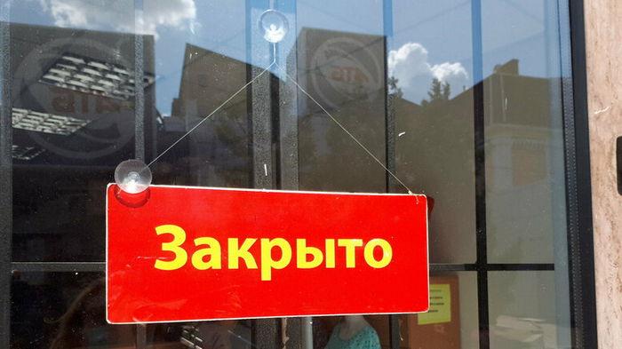 Из-за коронавируса в Украине закрылось 4000 кафе и ресторанов