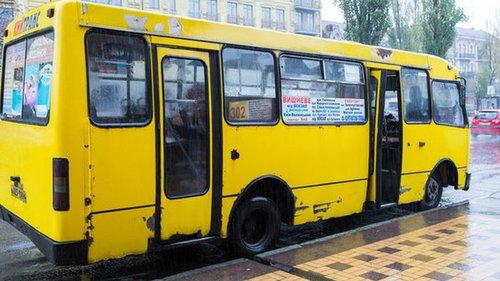 В Киеве можно будет следить за транспортом через приложение