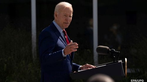 Байден соберет очный саммит в Вашингтоне