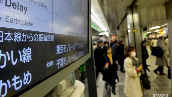 Возле Токио произошло сильное землетрясение