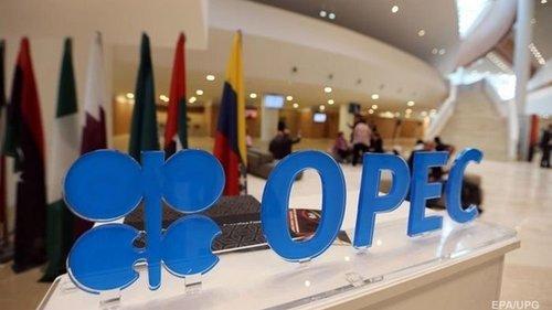 ОПЕК ухудшил оценку роста спроса на нефть
